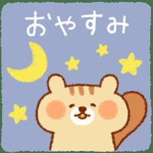 Cute child squirrel sticker #1599472