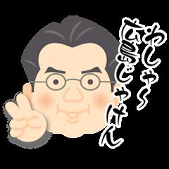 I'm a person Hiroshima