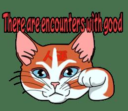 Matatabby of the cat (English  version) sticker #1600866