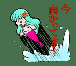 Sirena of the mermaid sticker #1605863