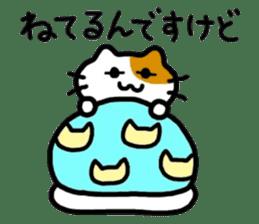Japanese wooden doll cat sticker #1605994