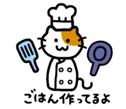 Japanese wooden doll cat sticker #1605995