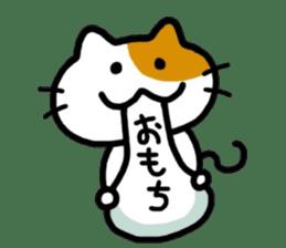 Japanese wooden doll cat sticker #1605996