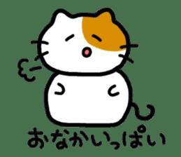 Japanese wooden doll cat sticker #1605997