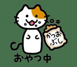Japanese wooden doll cat sticker #1605998