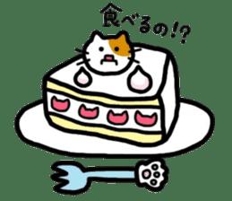 Japanese wooden doll cat sticker #1605999