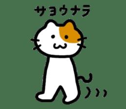 Japanese wooden doll cat sticker #1606002