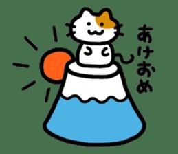 Japanese wooden doll cat sticker #1606003