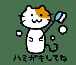 Japanese wooden doll cat sticker #1606005