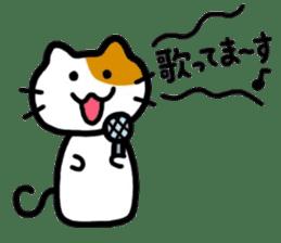 Japanese wooden doll cat sticker #1606009
