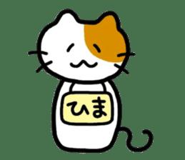 Japanese wooden doll cat sticker #1606011