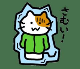 Japanese wooden doll cat sticker #1606012