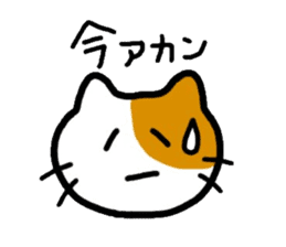 Japanese wooden doll cat sticker #1606014