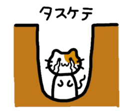Japanese wooden doll cat sticker #1606015