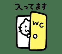 Japanese wooden doll cat sticker #1606016