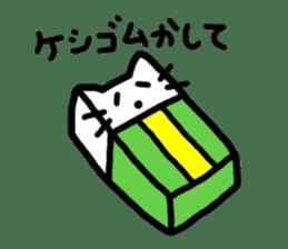 Japanese wooden doll cat sticker #1606019
