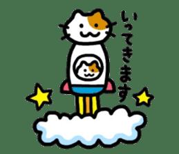 Japanese wooden doll cat sticker #1606028