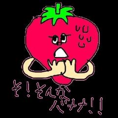strawberry when it is awkward