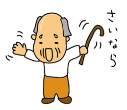 A Japanese grandfather.  Mr. Machida sticker #1609076