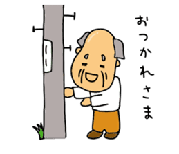 A Japanese grandfather.  Mr. Machida sticker #1609077