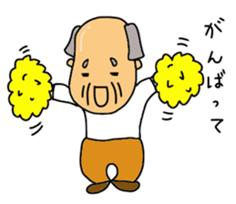 A Japanese grandfather.  Mr. Machida sticker #1609079