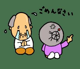 A Japanese grandfather.  Mr. Machida sticker #1609083