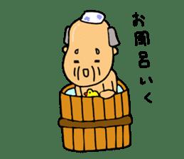 A Japanese grandfather.  Mr. Machida sticker #1609085