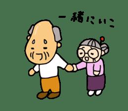 A Japanese grandfather.  Mr. Machida sticker #1609086