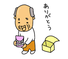 A Japanese grandfather.  Mr. Machida sticker #1609089