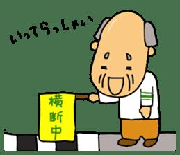 A Japanese grandfather.  Mr. Machida sticker #1609092