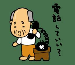 A Japanese grandfather.  Mr. Machida sticker #1609098