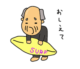 A Japanese grandfather.  Mr. Machida sticker #1609101