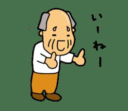 A Japanese grandfather.  Mr. Machida sticker #1609102