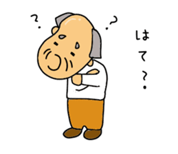 A Japanese grandfather.  Mr. Machida sticker #1609103