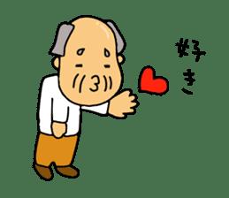 A Japanese grandfather.  Mr. Machida sticker #1609105