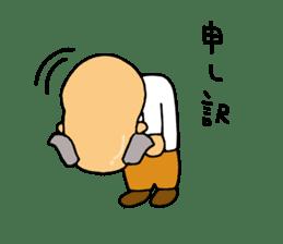 A Japanese grandfather.  Mr. Machida sticker #1609110