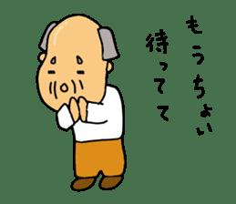 A Japanese grandfather.  Mr. Machida sticker #1609112