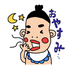 oh!My Baby sticker #1609896