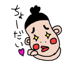 oh!My Baby sticker #1609900