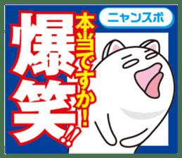 nyansupo sticker #1610184