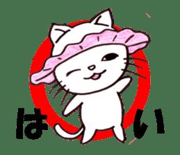 NYAMPOO HAT sticker #1610554