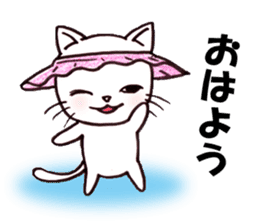 NYAMPOO HAT sticker #1610556