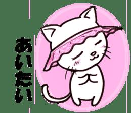 NYAMPOO HAT sticker #1610560