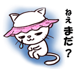 NYAMPOO HAT sticker #1610569