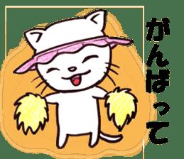 NYAMPOO HAT sticker #1610571