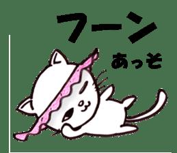 NYAMPOO HAT sticker #1610575