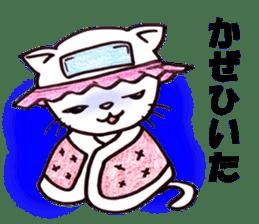 NYAMPOO HAT sticker #1610579