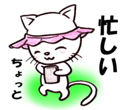 NYAMPOO HAT sticker #1610581