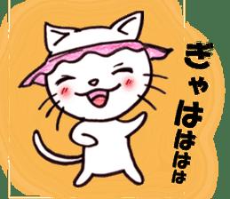NYAMPOO HAT sticker #1610584
