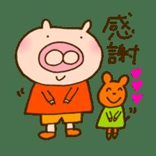 MIKIMARU sticker #1611173